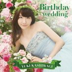 Birthday wedding(DVD付B) / 柏木由紀 (CD)