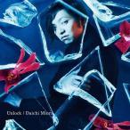 Unlock(CHOREO VIDEO盤)(DVD付) / 三浦大知 (CD)