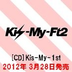 Kis-My-1st / Kis-My-Ft2 (CD)