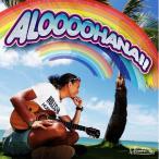 ALOOOOHANA!!(DVD付) / 平井大 (CD)