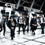 バリバリBUDDY!(初回生産限定盤B)(ブリアナ盤)(DVD付) / V6 (CD)