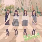 賛成カワイイ!(Type-C)(通常盤)(DVD付) / SKE48 (CD)