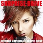 SURPRISE-DRIVE(DVD付) / Mitsuru Matsuoka EARNEST DRIVE (CD)