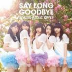Say long goodbye/ヒマワリと星屑-English Ver.-(D.. / 東京女子流 (CD)