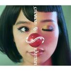 【CD】メビウスの行き止まり(DVD付)/チャラン・ポ・ランタン チヤラン・ポ・ランタン