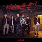 Kissing to feel / U-KISS (CD)