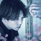 【CD】雪桜/HOON(from U-KISS) フン