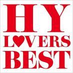HY LOVERS BEST / HY (CD)