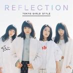 【CD】REFLECTION/東京女子流 トウキヨウジヨシリユウ