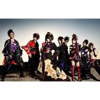 八奏絵巻(type-B)(DVD付) / 和楽器バンド (CD)