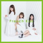 French Kiss(TYPE-B)(DVD付) / フレンチ・キス (CD)