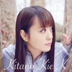 K / 北乃きい (CD)