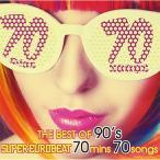 ザ・ベスト・オブ 90's スーパー・ユーロビート 70mins 70songs / オムニバス (CD)