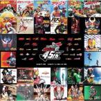 仮面ライダー生誕45周年記念 昭和ライダー&平成ライダーTV主題歌CD3枚組 / 仮面ライダー (CD)