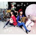 トリトメナシ / チャラン・ポ・ランタン (CD)