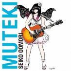 MUTEKI / 大森靖子 (CD)