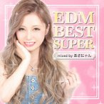【CD】EDM BEST SUPER -mixed by あさにゃん-/オムニバス オムニバス