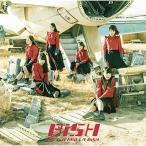THE GUERRiLLA BiSH/BiSH ビツシユ(ビツシユ)(CD)