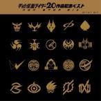 ʿ�����̥饤����20���ʵ�ǰ�٥��ȡ�NON-STOP MIX�� �� ���̥饤���� (CD) (ͽ��)