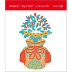 【CD】【9%OFF】MONKEY MAJIK BEST - A.RI.GA.TO -/MONKEY MAJIK モンキー・マジツク