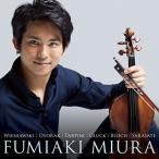 【CD】ツィゴイネルワイゼン〜名曲コレクション/三浦文彰 ミウラ フミアキ