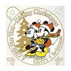 【CD】A Gift For You Disney Christmas(CCCD)/ディズニー デイズニー