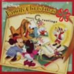 【CD】ディズニー・ファミリー・クリスマス/ディズニー デイズニー