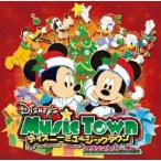 【CD】ディズニーミュージックタウン?クリスマス・パーティー/ディズニー デイズニー