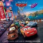 【CD】カーズ2 オリジナル・サウンドトラック/ディズニー デイズニー