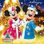 【CD】東京ディズニーシー クリスマス・ウィッシュ 2017/ディズニーシー デイズニーシー