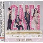 COLLECTION / 2NE1 (CD)