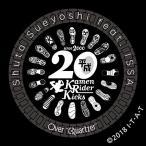 Over  Quartzer  CD 玩具付  数量限定生産