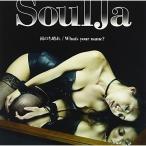 【CD】雨のち晴れ/What's your name?collaboration with 壇蜜(DVD付)/SoulJa ソルジヤ