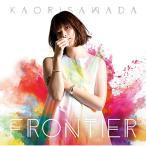【CD】FRONTIER/澤田かおり サワダ カオリ