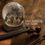 【CD】VIOLINISM III(初回生産限定盤)/葉加瀬太郎 ハカセ タロウ