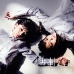 #HAL / 感覚ピエロ (CD)