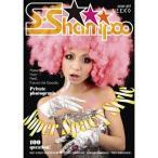 【CD】☆☆☆(DVD付)/青春シャンプー セイシユンシヤンプー