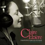 パリ、愛の歌〜永遠のシャンソン&フレンチポップ〜 / クレール・エルジエール (CD)