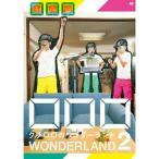 クチロロのワンダーランド2 / クチロロ (DVD)