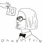 10 / 大橋トリオ (CD)