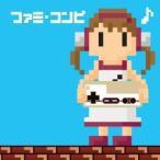 【CD】ファミ・コンピ/オムニバス オムニバス