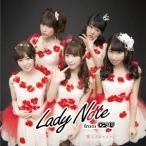 愛してジャジー(通常盤) / Lady Note from OS☆U (CD)