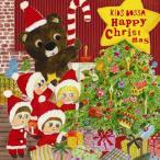 【CD】キッズ・ボッサ-ハッピー・クリスマス-/オムニバス オムニバス