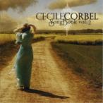 【CD】ソングブック vol.2/セシル・コルベル セシル・コルベル