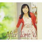 【CD】After Tone VI/岡村孝子 オカムラ タカコ