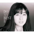 【CD】DO MY BEST II(通常盤)/岡村孝子 オカムラ タカコ