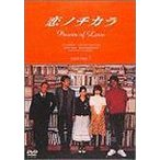 恋ノチカラ(4巻セット) / 深津絵里 (DVD)