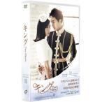 【DVD】【9%OFF】キング 〜Two Hearts スペシャル・プライスDVD-BOX 2/イ・スンギ/ハ・ジウォン イ・スンギ/ハ・ジウオン