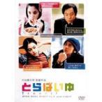 とらばいゆ / 瀬戸朝香 (DVD)
