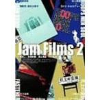 Jam Films2 / 市川実日子/麻生久美子/他 (DVD)